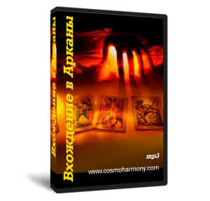 cover book Arkani