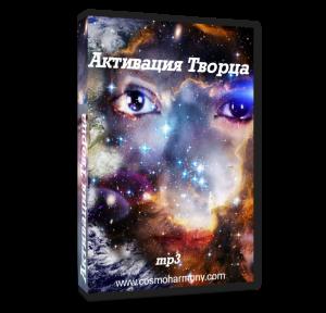 cover book creator_1