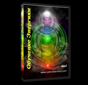 cover book energies