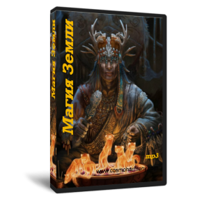 cover book magic
