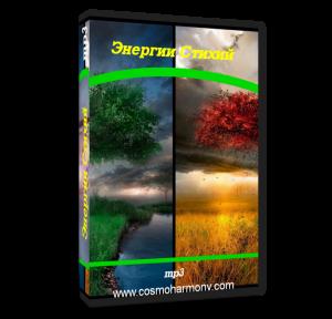 cover book seasons